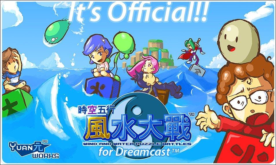 Wind and Water: Puzzle Battles - Frische Knobelkost für die Dreamcast
