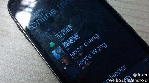 Windows Phone 7 - Erste Bilder von Lenovos S2 gesichtet