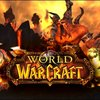 World of Warcraft Cataclysm Patch 4.2. - Patch 4.2 kommt. Aber: Interessiert das noch...