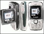 X300 - ein ungewöhnliches Klapp-Handy