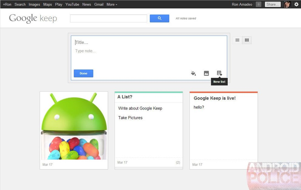 google-keep-leak-5