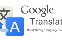 Google Übersetzer: Mehr...