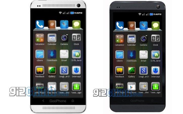 Goophone One: Klon des HTC One-Leaks aufgetaucht