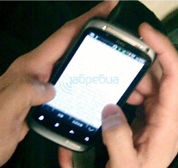HTC: Neues Modell in Taipei gesichtet