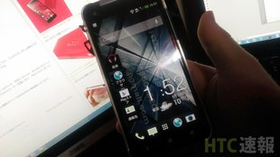 HTC Butterfly: Android 4.2.2-ROM mit Sense 5.1 geleakt, im Video