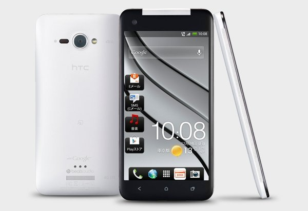HTC J Butterfly: Smartphone mit 5 Zoll-Full HD-Display in Japan vorgestellt