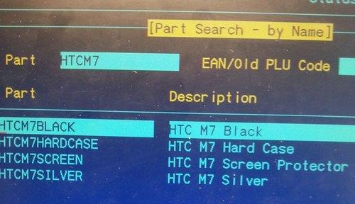 htc m7 carphone warehouse warensystem