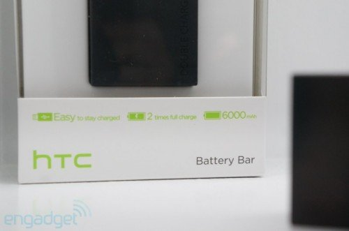 htc-one-batterbar1