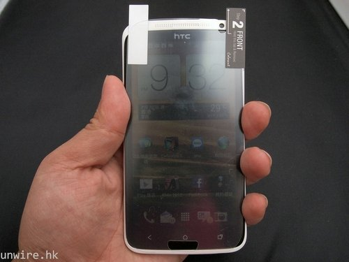 htc one x vs. sgs3 screen protector