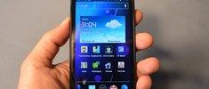 Huawei Ascend P1 im Test: Schnell, schlank, schick ... und spät
