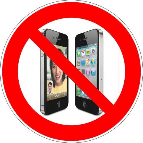 Versäumnisurteil: Verkaufsverbot für Apple Inc. in Deutschland