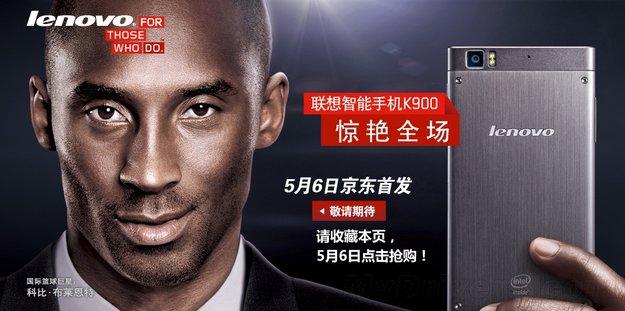 Lenovo K900: Verkauf des Clover Field+-Smartphones ab dem 6. Mai – in China