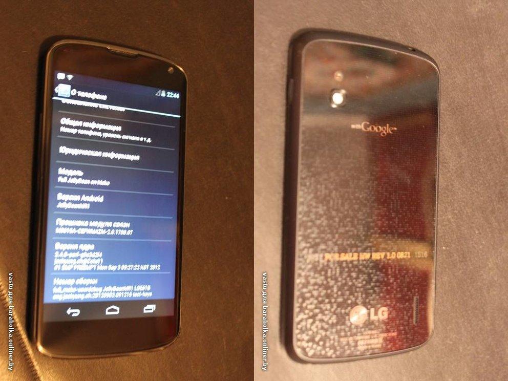 LG Optimus Nexus: Erste Bilder vom Gerät aufgetaucht