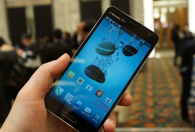 LG Optimus G Pro: Hands-On-Video zeigt sinnlosestes Feature aller Zeiten