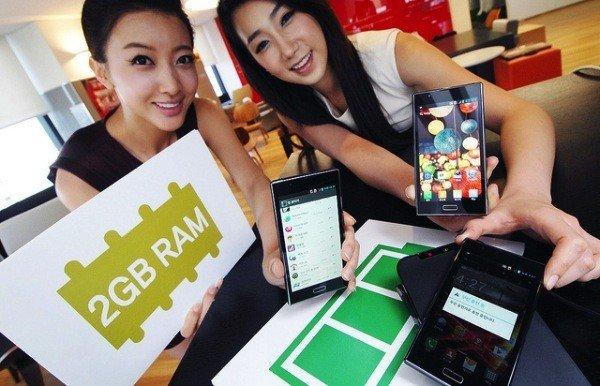 LG Optimus LTE2: SGS3-Konkurrent offiziell vorgestellt
