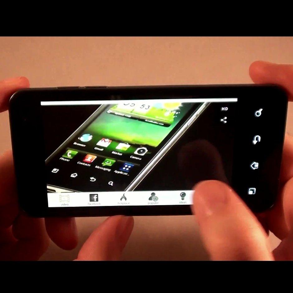 LG Optimus Speed: 20 Minuten Hands-on-Video