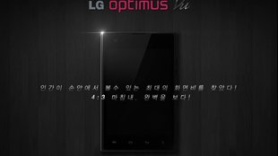 LG Optimus Vu: 5 Zoll-Smartphone zeigt sich in Teaser-Video