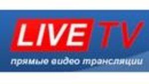 LiveTV.ru