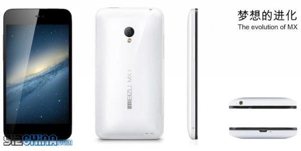 Meizu MX2: Neue Bilder zum chinesischen High-End-Smartphone