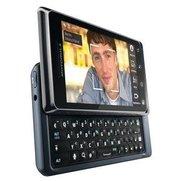 Motorola Milestone 2: Nächste Woche erhältlich, nur in Deutschland