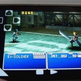 psx4droid: PSone-Emulator aus Android Market entfernt