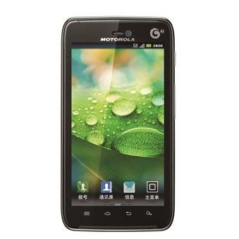 Motorola MT917: Das HD-Display-RAZR wurde offiziell vorgestellt