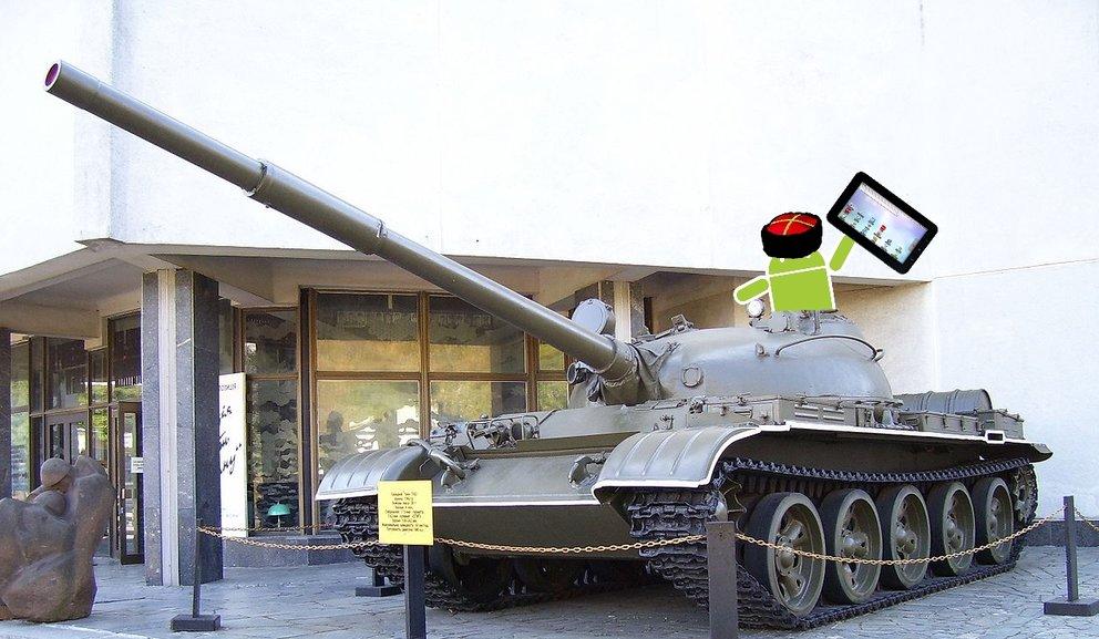 RoMOS: Russisches Militär baut eigenes Android-Tablet