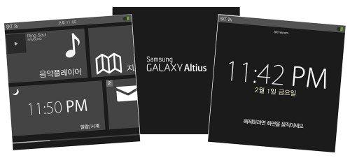 samsung-altius-smartwatch-firstup