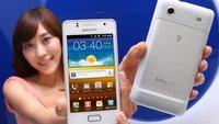 Samsung Galaxy M Style: Low-Budget-Variante des S2 in Korea gestartet