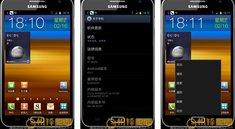 Samsung Galaxy Note: Erste Ice Cream Sandwich-Firmware in China aufgetaucht