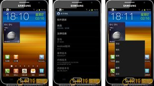 Samsung Galaxy Note: Erste Ice Cream Sandwich-Firmware in China aufgetaucht