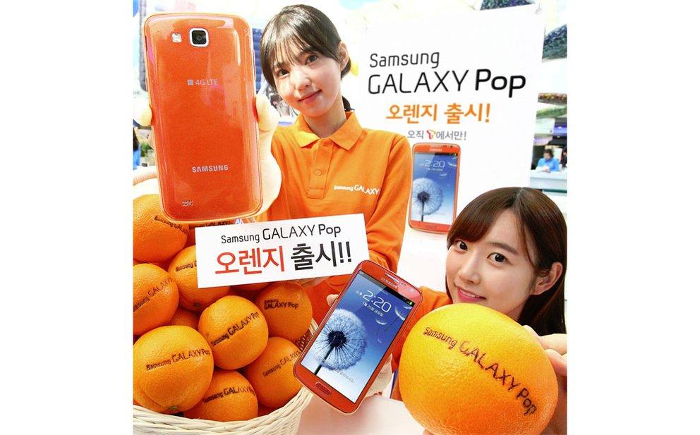 Samsung Galaxy Pop: Galaxy S3-Variante in knallorange vorgestellt