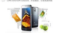 Samsung Galaxy S2: Dual-SIM-Version kommt nach China