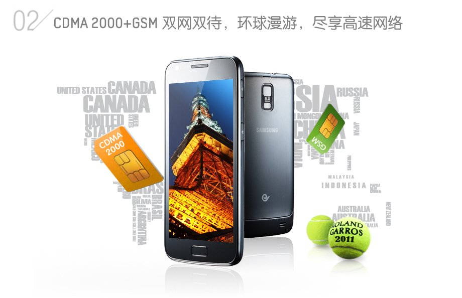 Samsung Galaxy S2: Dual-SIM-Version kommt nach China