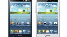 Samsung Galaxy S2: Jelly Bean-Kernel-Quellcode veröffentlicht