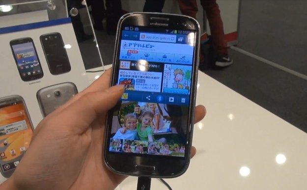 Samsung Galaxy S3: Geräte-Update in Japan mit Multi-Window-Funktion
