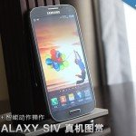 samsung-galaxy-s4-leak-01