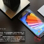 samsung-galaxy-s4-leak-02