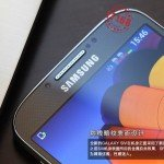 samsung-galaxy-s4-leak-04