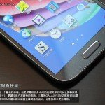 samsung-galaxy-s4-leak-05