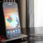 samsung-galaxy-s4-leak-07