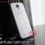samsung-galaxy-s4-leak-08