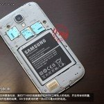 samsung-galaxy-s4-leak-11