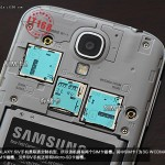 samsung-galaxy-s4-leak-12