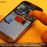 samsung-galaxy-s4-leak-14