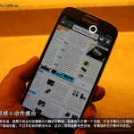 samsung-galaxy-s4-leak-16