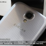 samsung-galaxy-s4-leak-19