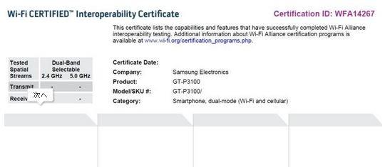 Samsung Galaxy Tab-Serie: Zwei neue Geräte bei WLAN-Zertifizierungsstelle gesichtet