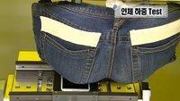 Samsung: Video zeigt Stresstest für Smartphones und Tablets
