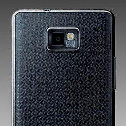 Konzeptgrafik: Wird so das Samsung Galaxy S III aussehen?